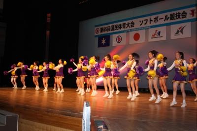 成田国際高校によるオープニング