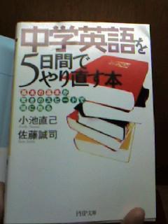 20061110_278173.jpg