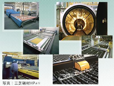130517_a03_三芝硝材の工場