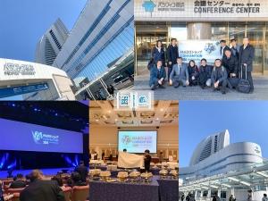 MADOショップ CONVENTION 2020(パシフィコ横浜 会議センター)