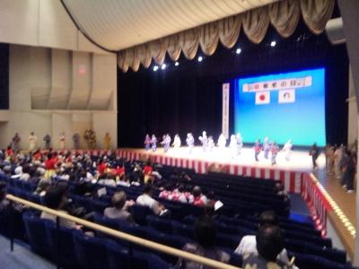 奄美市敬老祝賀式典