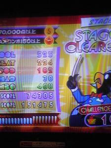 クラシック7EX