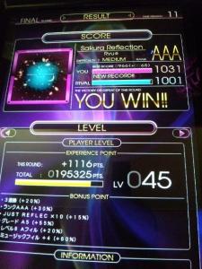 Sakura Reflection Medium AAA