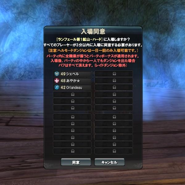 20100807-1.jpg