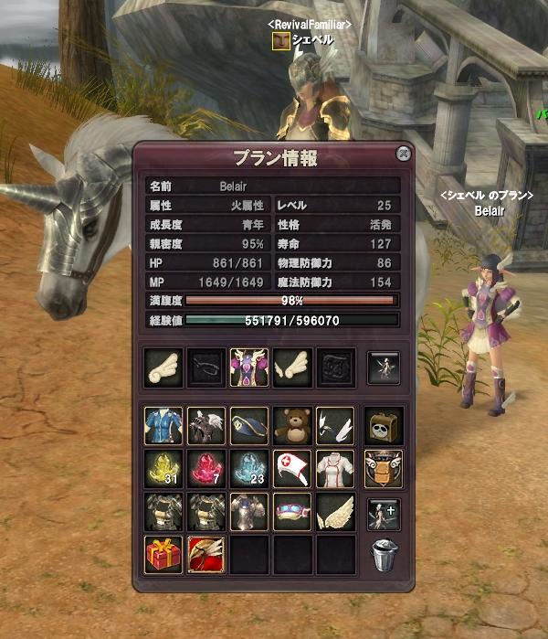 20100807-10.jpg
