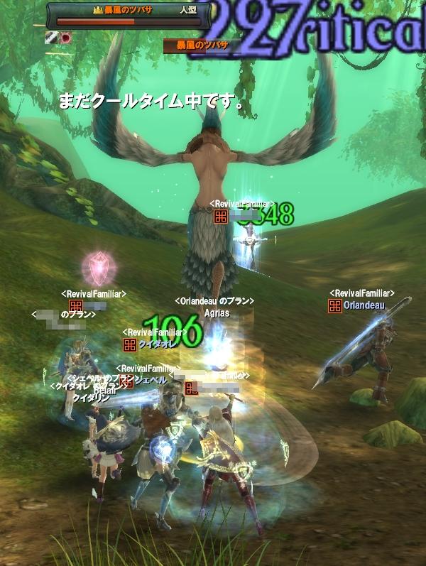 20100810-23.jpg