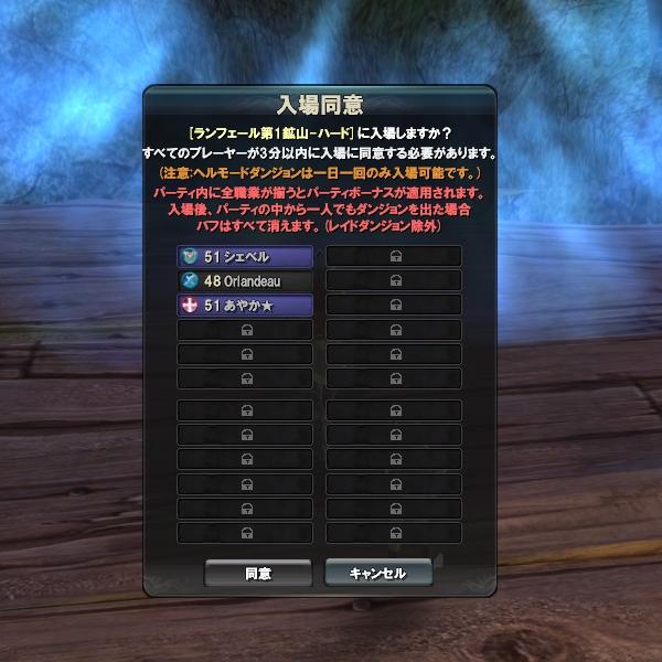 20100816-5.jpg