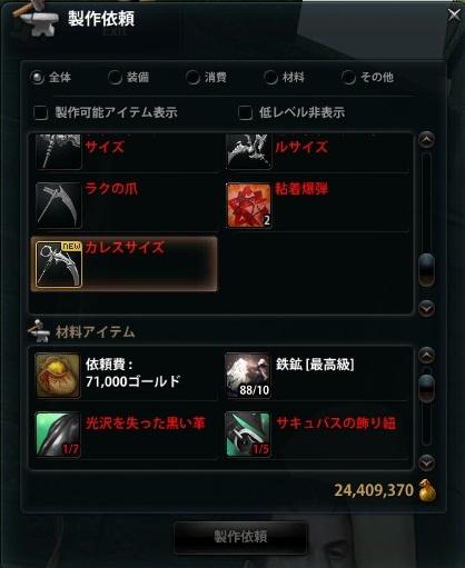 20120531-7.jpg