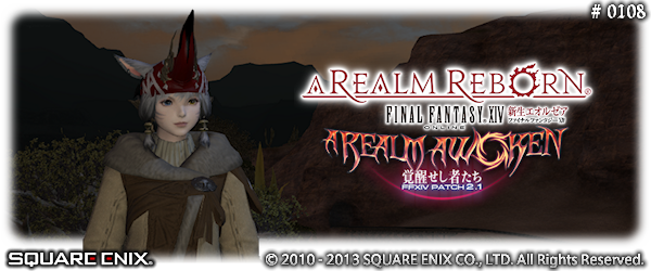 banner-FF14rb-108.png