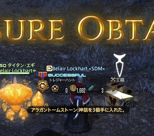 20140101-4.jpg