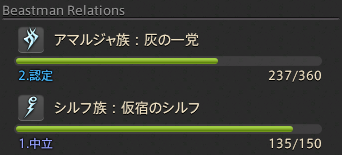 20140101-5.png