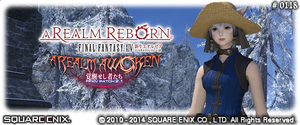 banner-FF14rb-118.png