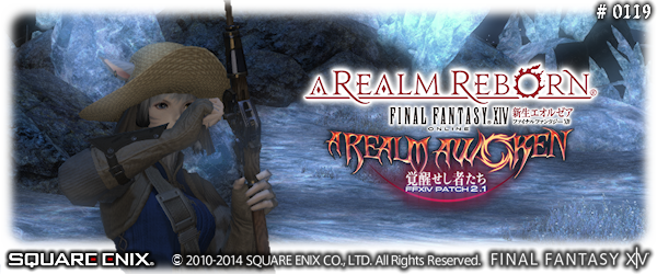 banner-FF14rb-119.png