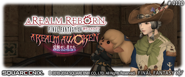 banner-FF14rb-120.png
