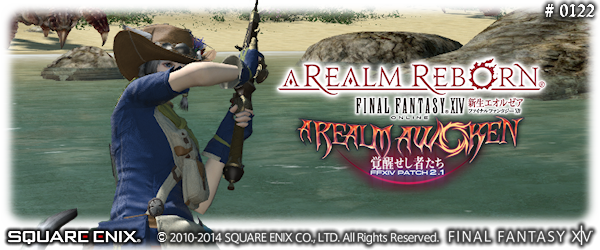 banner-FF14rb-122.png
