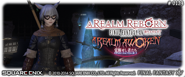 banner-FF14rb-123.png