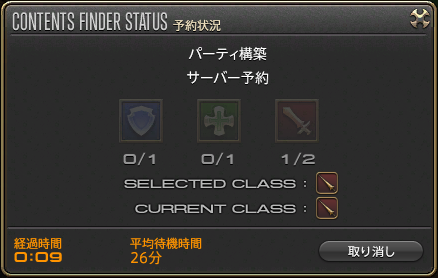 20140125-15.png