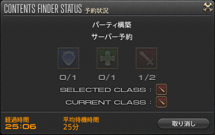 20140125-16.png