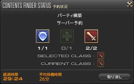 20140125-18.png