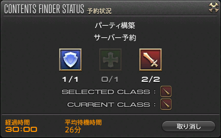 20140125-19.png