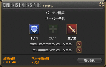 20140125-21.png