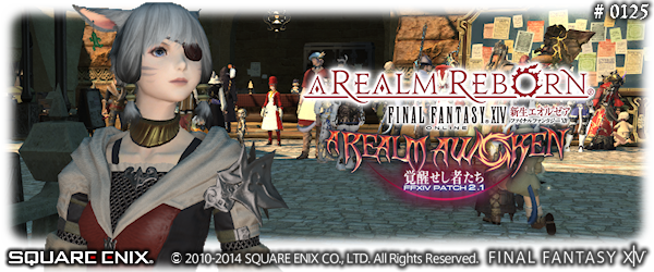 banner-FF14rb-125.png