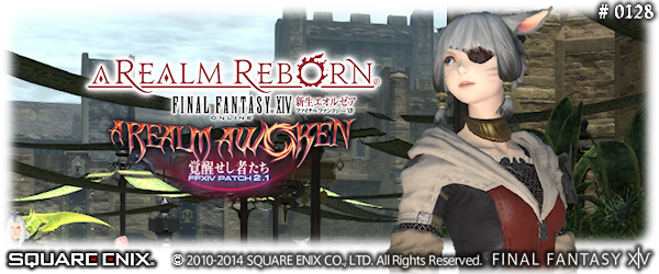 banner-FF14rb-128.png
