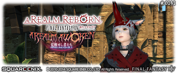 banner-FF14rb-131.png