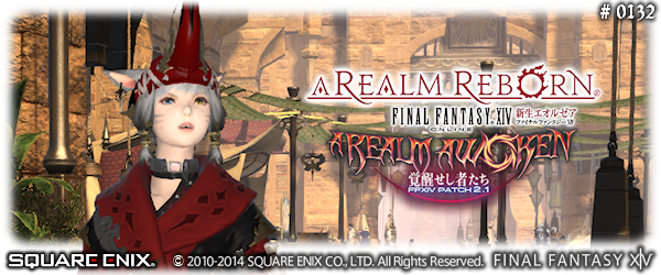 banner-FF14rb-132.png