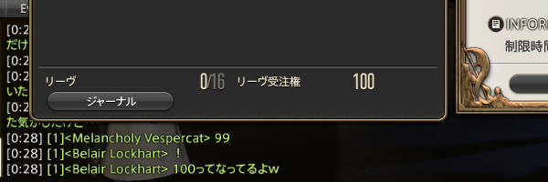 20140204-6.png