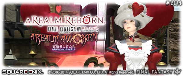 banner-FF14rb-134.png
