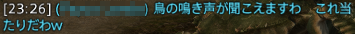 20140205-8.png
