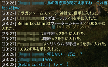 20140205-9.png