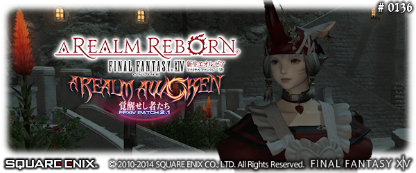 banner-FF14rb-136.png