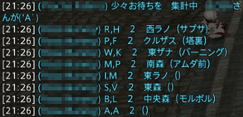 20140208-4.png