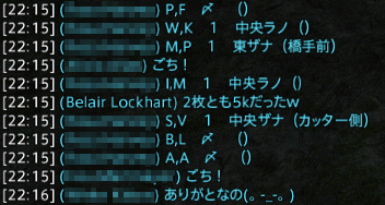 20140208-5.png