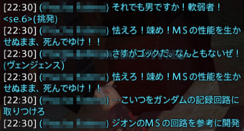 20140208-6.png
