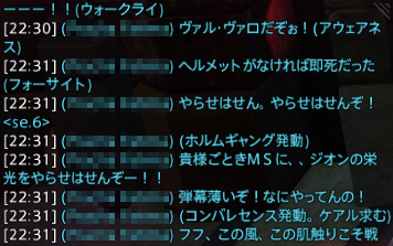 20140208-8.png