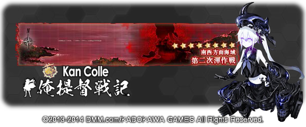 entrybanner-kancolle-016.png