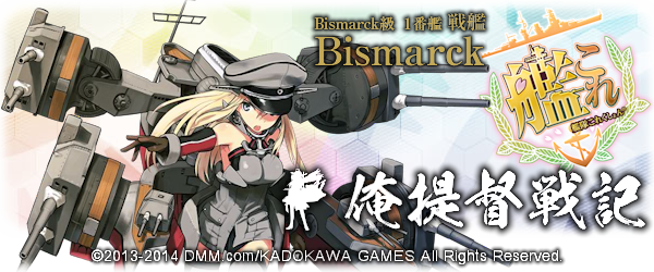 entrybanner-kancolle-019.png