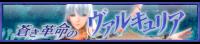 banner-azure.png