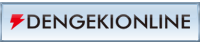 banner-dengeki.png