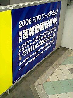 20060609_196595.jpg