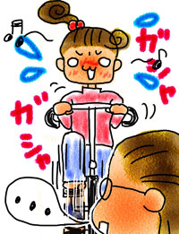 自転車でうおーーー!
