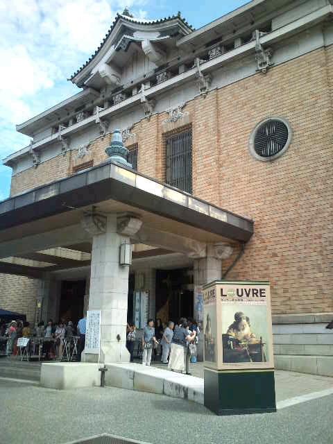 京都ルーヴル美術館