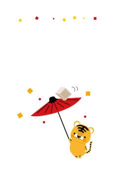 寅傘まわし