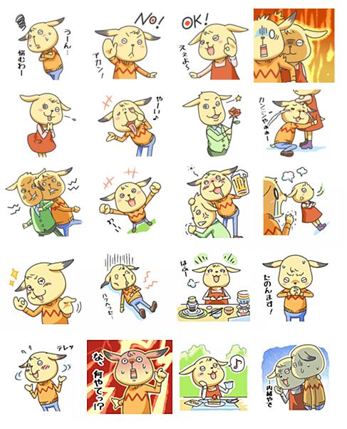 新規キャンバス2.jpg