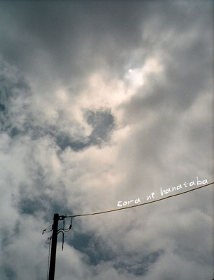 NATURAで撮影の空