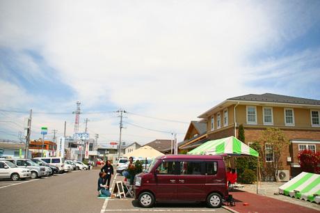 空に花束、福島県郡山市へ。