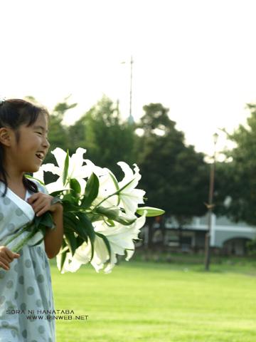 こんな素敵な花と笑顔を。